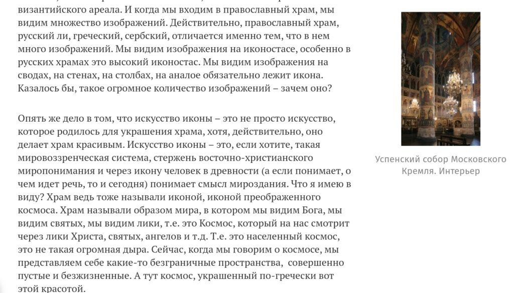 Screenshot_1-1-1024x585.jpg