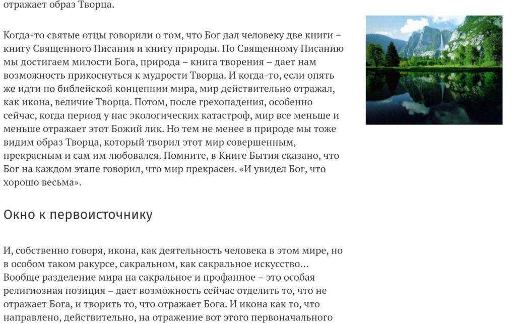 Screenshot_20210313-213642-1024x643.jpg
