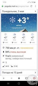 Screenshot_20210503-172108_Opera.jpg