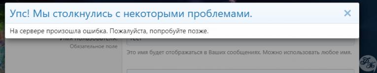 Opera Снимок_2021-07-21_011044_life-form.ru.png